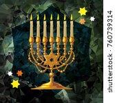 golden menorah on a mosaic...   Shutterstock .eps vector #760739314