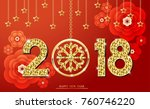 happy chinese new year 2018.... | Shutterstock .eps vector #760746220