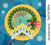 holiday background with...   Shutterstock .eps vector #760747894