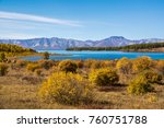beautiful bay on the lake... | Shutterstock . vector #760751788