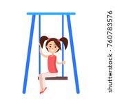 little girl with ponytails sits ... | Shutterstock .eps vector #760783576