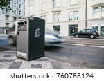 a modern smart trash can on the ... | Shutterstock . vector #760788124