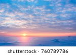 desert scene northern twilight  | Shutterstock . vector #760789786