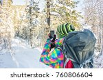 girl traveler with backpack... | Shutterstock . vector #760806604