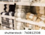 blur picture background  of...   Shutterstock . vector #760812538
