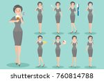 cartoon business woman with... | Shutterstock . vector #760814788