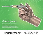 doctor hand holding medical... | Shutterstock .eps vector #760822744