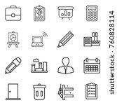 thin line icon set   portfolio  ... | Shutterstock .eps vector #760828114
