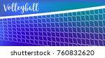 sport banner in vector.... | Shutterstock .eps vector #760832620