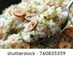 garlic rice  rice dish   Shutterstock . vector #760835359