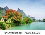 beautiful view of amazing... | Shutterstock . vector #760853128