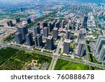 hight rise condominium and... | Shutterstock . vector #760888678