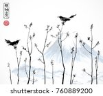 two black birds  young trees... | Shutterstock .eps vector #760889200