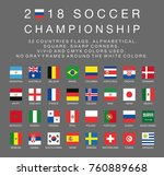 soccer championship flags of 32 ... | Shutterstock .eps vector #760889668