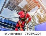 safett man traning wear a seat... | Shutterstock . vector #760891204