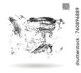 grey brush stroke and texture.... | Shutterstock .eps vector #760896889