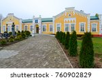 Small photo of DOBRUSH, BELARUS - NOVEMBER 20, 2017: Building of Dobrush regional museum of local lore (monument of architecture of early 20th century), monument to Prince Fyodor Ivanovich Paskevich, Belarus