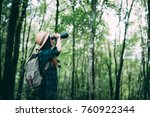 woman with binoculars and... | Shutterstock . vector #760922344
