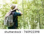 woman with binoculars and... | Shutterstock . vector #760922398