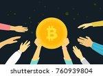 bitcoin golden symbol concept... | Shutterstock .eps vector #760939804