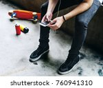 young man listening to music... | Shutterstock . vector #760941310