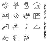 thin line icon set   call  24 7 ... | Shutterstock .eps vector #760949590