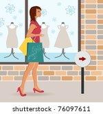 illustration modern girl loaded ...   Shutterstock .eps vector #76097611