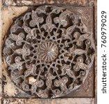 Arabian Oriental Ornamental...