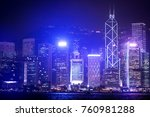 night city hong kong. high... | Shutterstock . vector #760981288