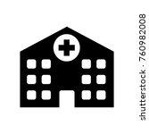 bulding hospital icon | Shutterstock .eps vector #760982008