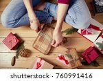 woman wrapping christmas... | Shutterstock . vector #760991416
