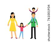 young parents posing with their ... | Shutterstock .eps vector #761001934