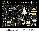 collection of native christmas... | Shutterstock . vector #761011468
