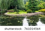 the japanese garden of wroclaw... | Shutterstock . vector #761014564