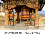 temple in paro valley  bhutan | Shutterstock . vector #761017489