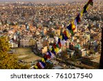 view of katmandu from the... | Shutterstock . vector #761017540