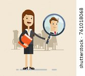 business woman or hr manager ... | Shutterstock .eps vector #761018068
