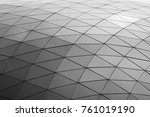 curved metal roof or ceiling of ...