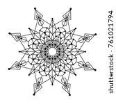 geometric mandala ornament...   Shutterstock .eps vector #761021794