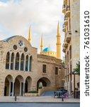 coexistence of religions in... | Shutterstock . vector #761031610