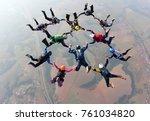 skydiving team work | Shutterstock . vector #761034820