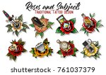 vector roses and subjects... | Shutterstock .eps vector #761037379