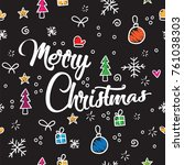 pattern merry christmas with... | Shutterstock .eps vector #761038303