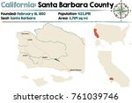 large and detailed map of santa ... | Shutterstock .eps vector #761039746