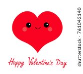 happy valentines day sign... | Shutterstock .eps vector #761042140