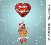 merry christmas card with 3d...   Shutterstock .eps vector #761046679