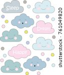 baby clouds 3   Shutterstock . vector #761049820