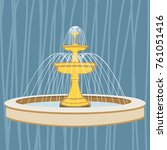fountain with jets of water | Shutterstock .eps vector #761051416