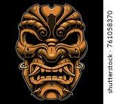 Samurai Gold Mask. Vector...