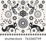 monochrome set of elements in... | Shutterstock .eps vector #761060749